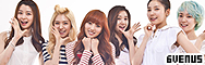 Hello Venus France Placa188x60