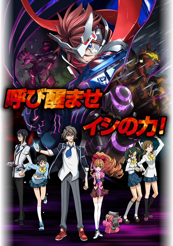 Anime Otaku Host Club - PORTAL 9d2d0956