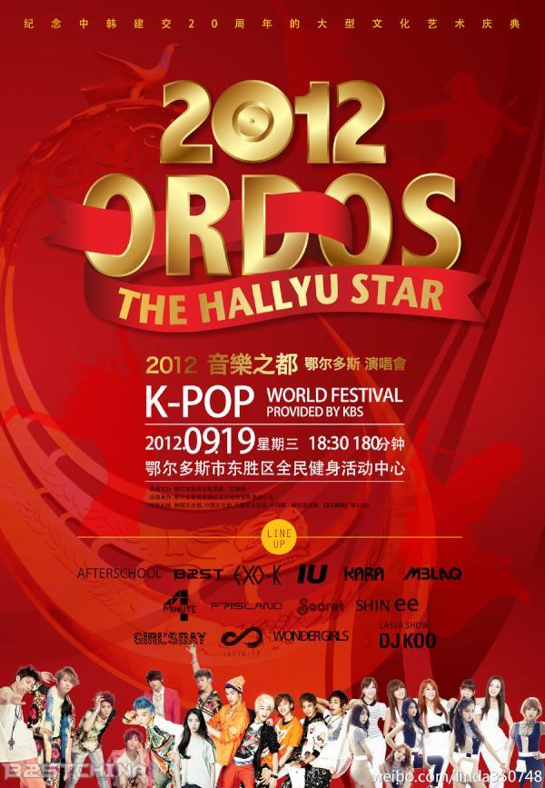 MBLAQ prévu pour les concerts... A0yz15WCcAERSOV