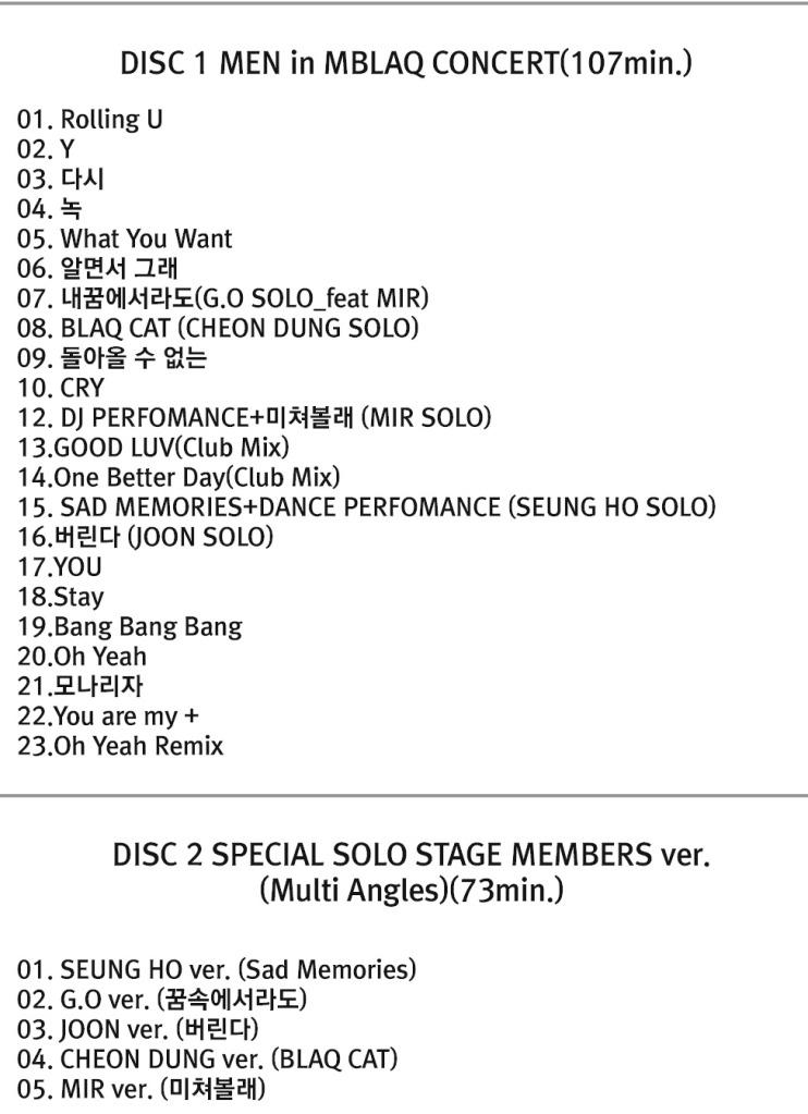 """[Info] Le concert """"Men in MBLAQ 2011"""" sortie en Dvds + Photobook, le 4 Septembre Note1_5_3"""