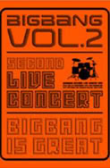 [Descarga] DVDs Big Bang Thegreat
