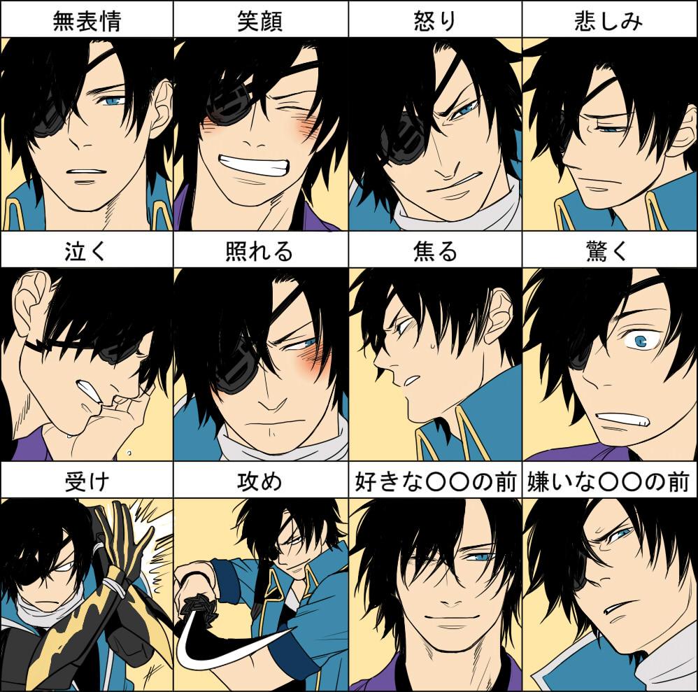 Arashi Rokuryu DateMasamuneSengokuBasarafull578880_zpsaf8e6ff4