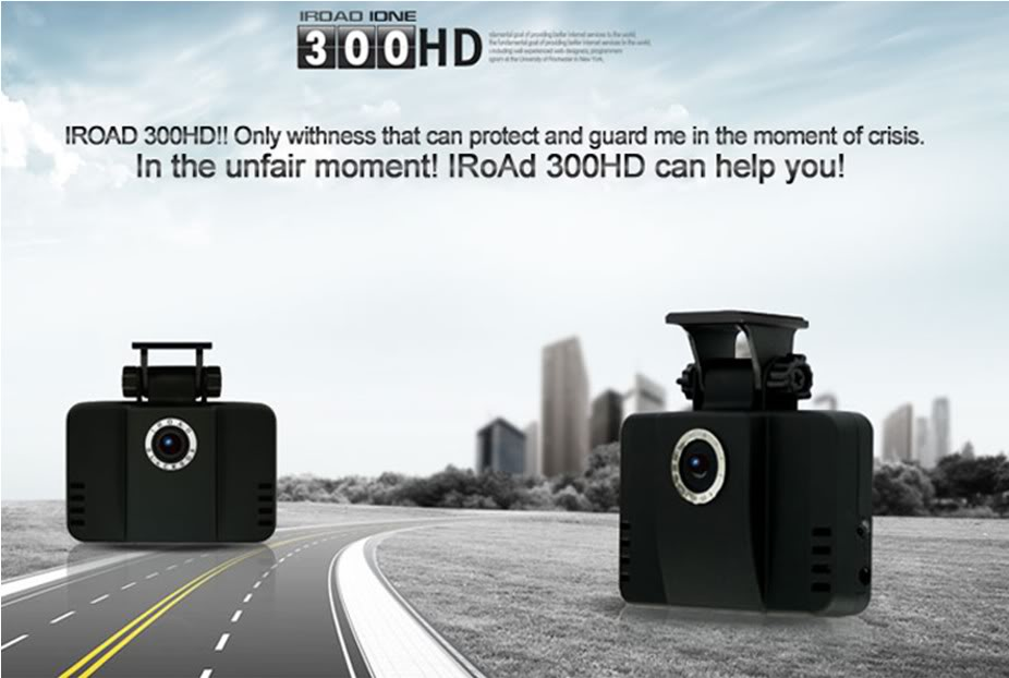 Honto Racing - A chance to win an IPAD2 when you purchase LUKAS, FINEVu or MIR Blackbox! 1-3