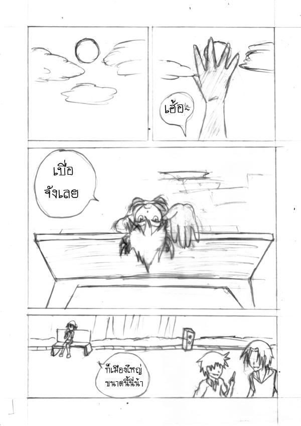 [นอกรอบ] ' ไอดอลสตอรี่ ' Lee Xia & Alin [1/0] Page1