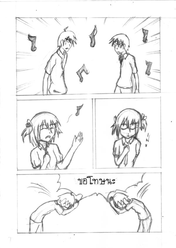 [นอกรอบ] ' ไอดอลสตอรี่ ' Lee Xia & Alin [1/0] Page7