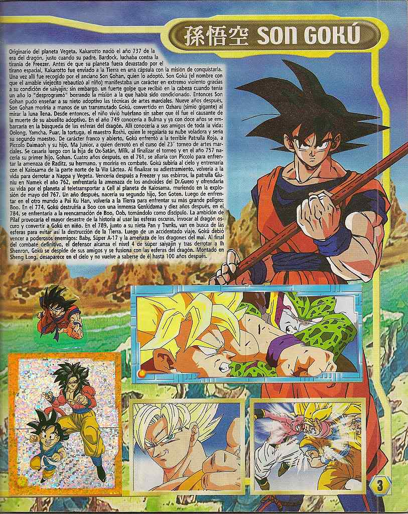 Dragon ball z: album de oro 03