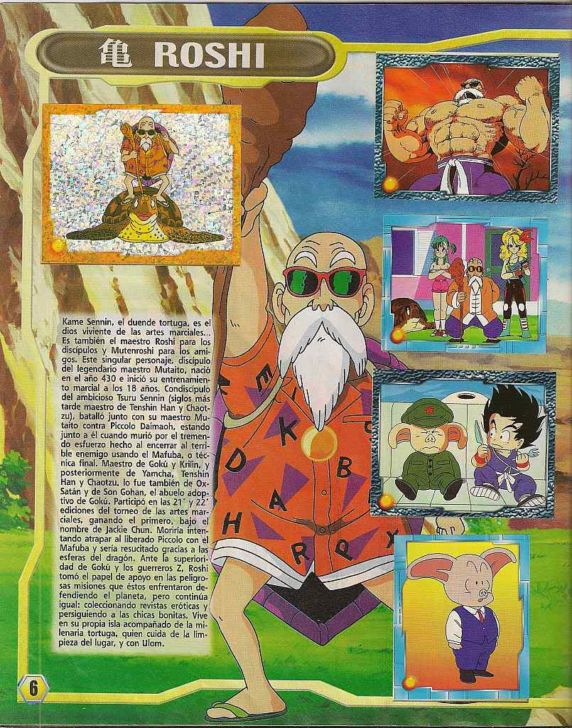 Dragon ball z: album de oro 06