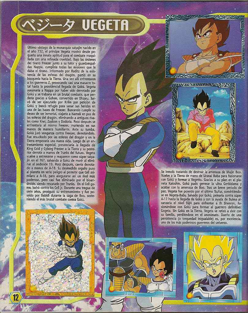 Dragon ball z: album de oro 12