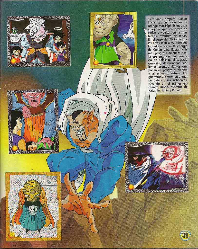 Dragon ball z: album de oro 39