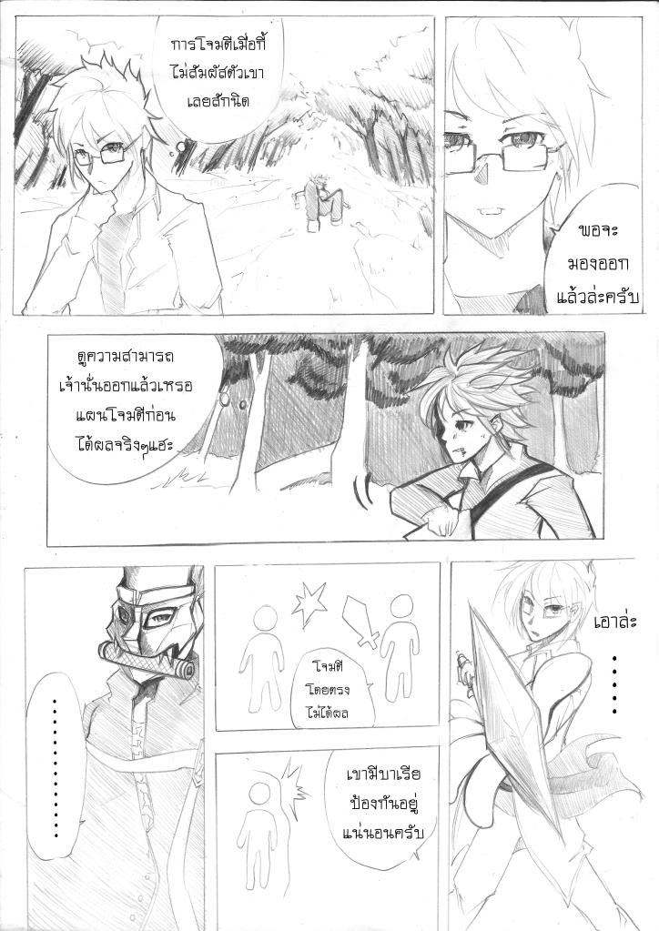 งูเงี้ยว - Page 2 01