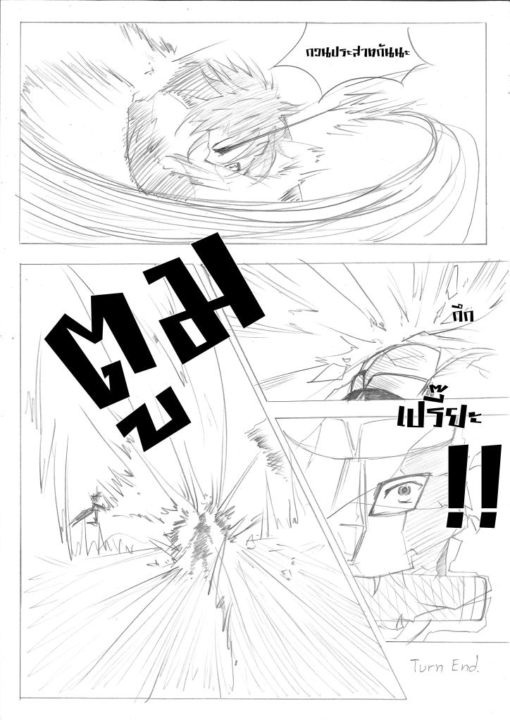 งูเงี้ยว - Page 2 04