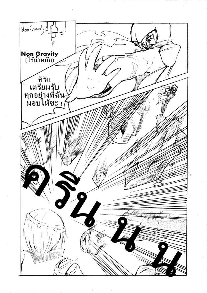 งูเงี้ยว - Page 6 Vs5