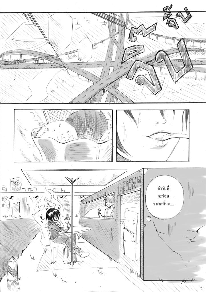 [นอกรอบ] Itsuka Arashi (Guro_Boy) VS กูล่า (Hikky Laviatan) VS Prof.Bushido (Prof.Bushido) [1/1/0] 01-edit