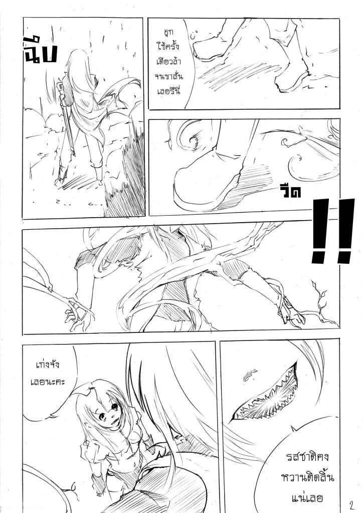 [นอกรอบ] Itsuka Arashi (Guro_Boy) VS กูล่า (Hikky Laviatan) VS Prof.Bushido (Prof.Bushido) [1/1/0] 2-2