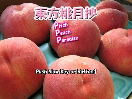 Pitch Peach Paradise Dibujo-2