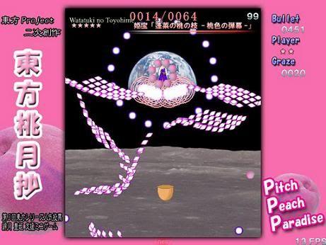 Pitch Peach Paradise Dibujo01