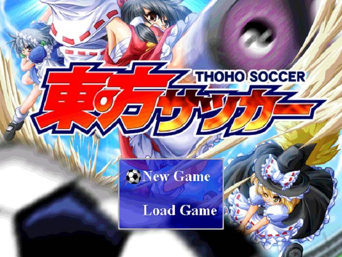 Touhou Soccer Titulo