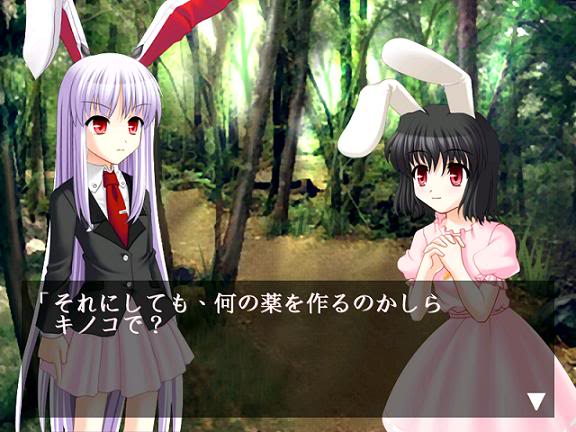 Touhou Typing Reverie 01