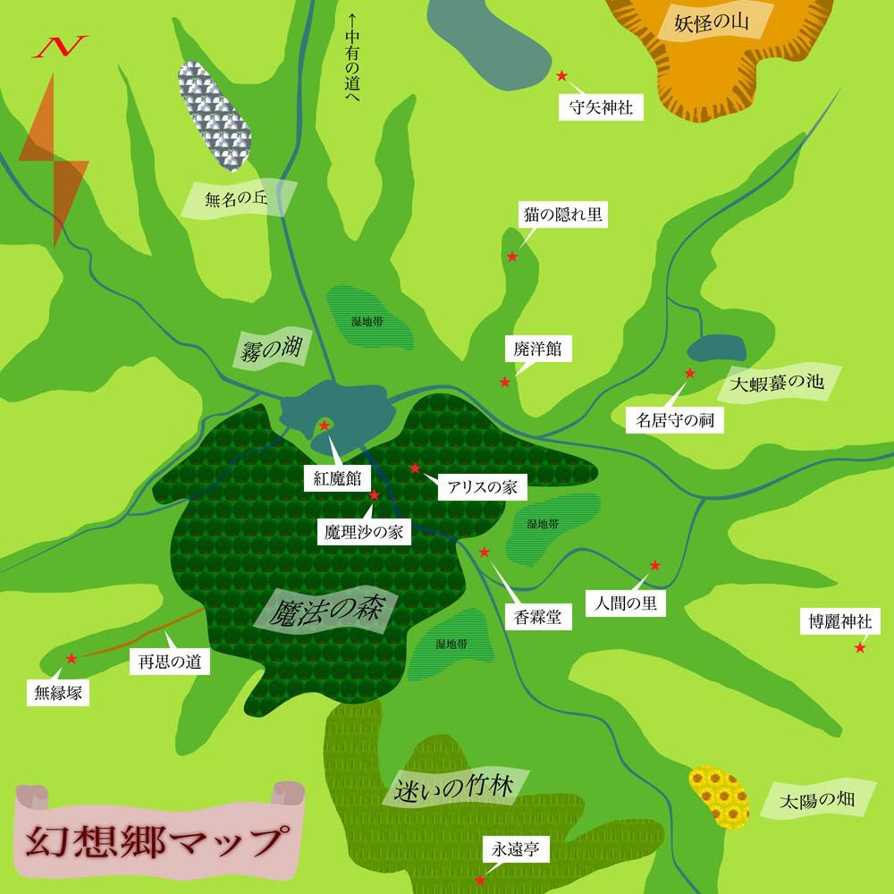 Mapas de Gensokyo 20090321090950