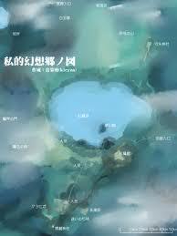 Mapas de Gensokyo Images