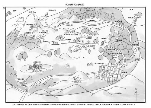 Mapas de Gensokyo Tumblr_ld6q6a3dva1qf98ceo1_500