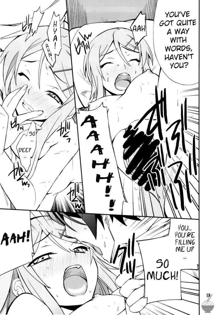 Ore x Imouto Kouryaku Taisakusen!! Vol. 01 0019