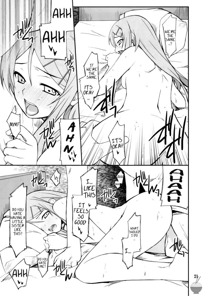 Ore x Imouto Kouryaku Taisakusen!! Vol. 01 0021