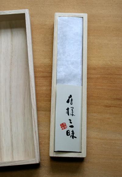 [Tin tức] Bút Lông 'Fude' Sơn Mài hiệu Okaju - Kyoto Okaju-fude-pen-3