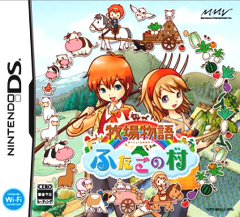 Juego Nintendo DS Harvestmoontwinvillagejap