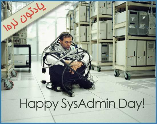 SysAdmin Day - ngày Quản trị Hệ thống 2012 Happy-sysadminday-bodybanner-lowq