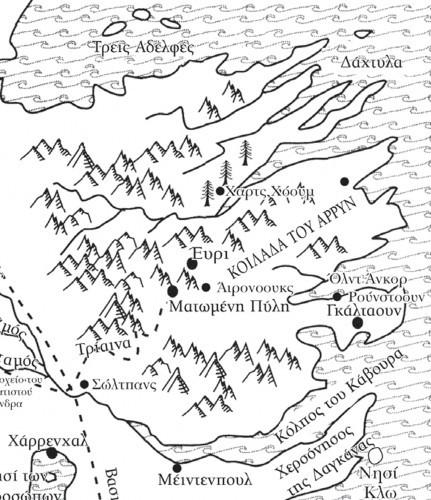 Η Κοιλάδα του Αρρυν 117