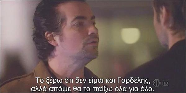 Το μεγαλείο των ελληνικών υποτίτλων Upotitloi-gal-11_235790_RTKb04