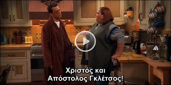 Το μεγαλείο των ελληνικών υποτίτλων Upotitloi-gal-3_235783_4J9H29
