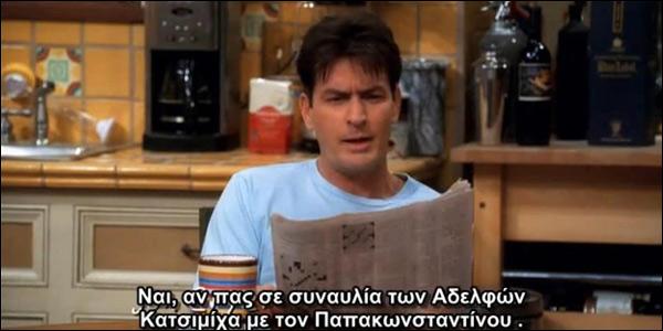 Το μεγαλείο των ελληνικών υποτίτλων Upotitloi-gal-4_235784_634F14
