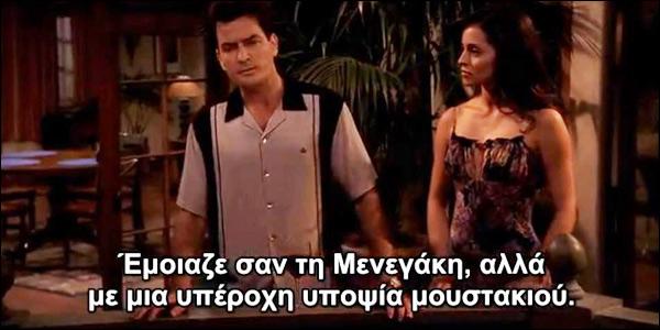 Το μεγαλείο των ελληνικών υποτίτλων Upotitloi-gal-6_235792_41NU4R