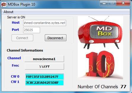موضوع: برنامج mdbox (رسيفرات / كرت ستليت)  فقط على ketomob sat Clipboard01