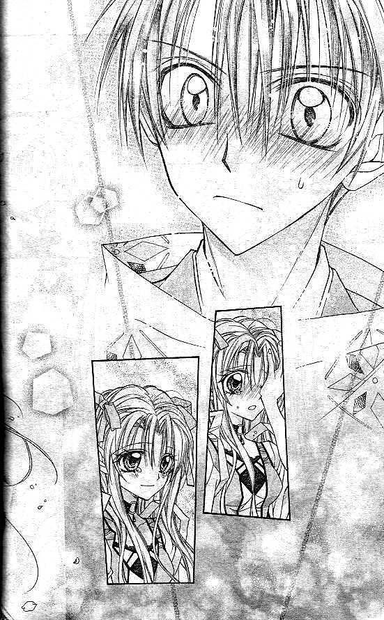 [Spirit Group] Sakura Hime Kaden Chapter 1 - Dòng họ Ánh trăng 49-1