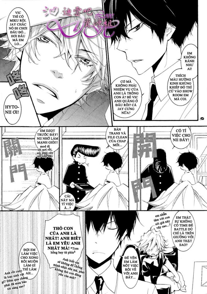 [Contest] Fake Manga - Page 2 Fake-2