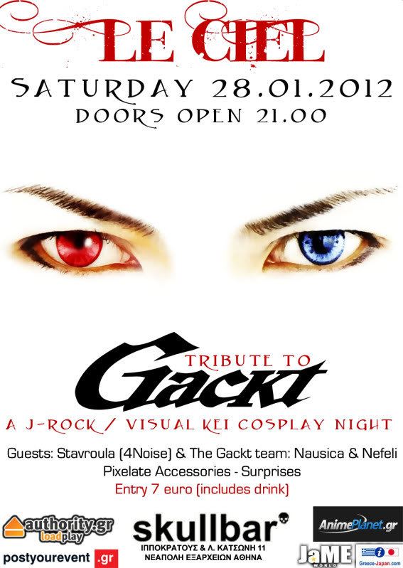 Gackt Tribute: A J-Rock / Visual Kei Cosplay & Karaoke Night - Sat 28/01/12 - Αθήνα LeCiel2801121