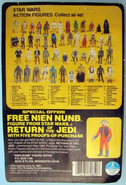 New  48D card back variation....who found one not long ago? 1ROTJ48D2lback