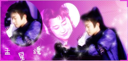 [2000] Vó Ngựa Tây Phong   Yufeihong , Wu Jng , Tao Hong - Page 4 C772be460de5076dcefca335