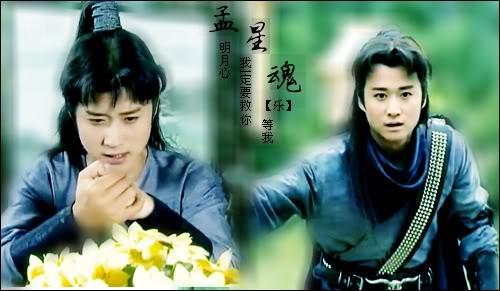 [2000] Vó Ngựa Tây Phong   Yufeihong , Wu Jng , Tao Hong - Page 4 Ca7b728a887dabff0e244455