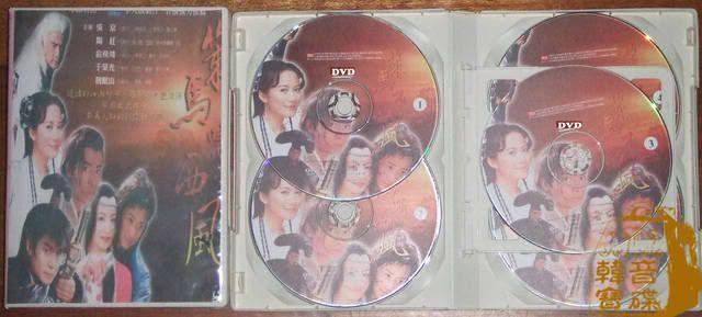 [2000] Vó Ngựa Tây Phong   Yufeihong , Wu Jng , Tao Hong - Page 4 Copycopycopycopy_m-1