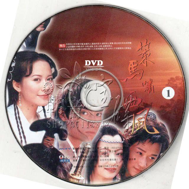 [2000] Vó Ngựa Tây Phong   Yufeihong , Wu Jng , Tao Hong - Page 4 Copycopycopycopy_m