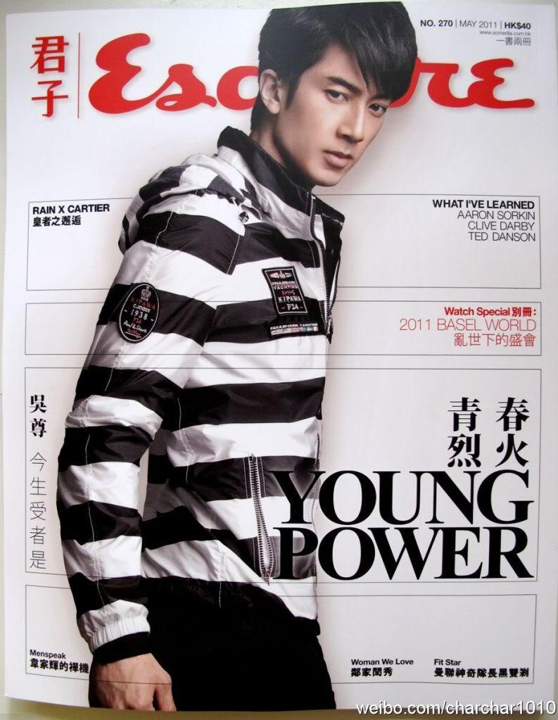 MAG: Chun's Magazine Spreads (2011)  63422dddjw1dgrt7jrox5j