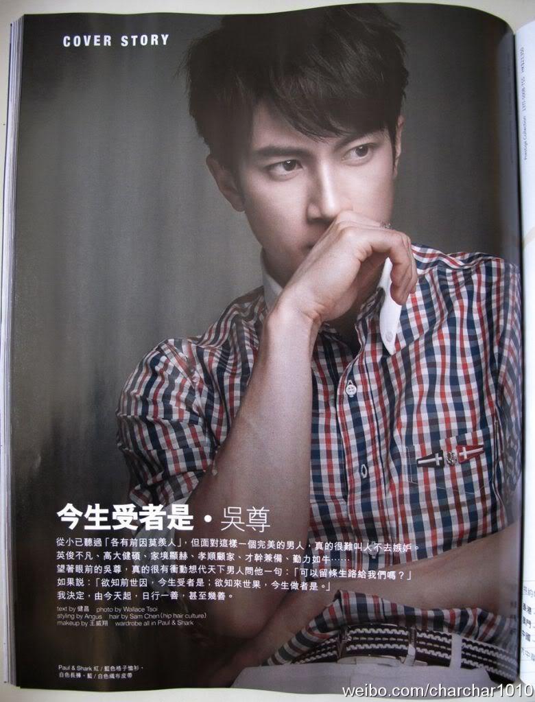 MAG: Chun's Magazine Spreads (2011)  63422dddjw1dgrt83tq9kj