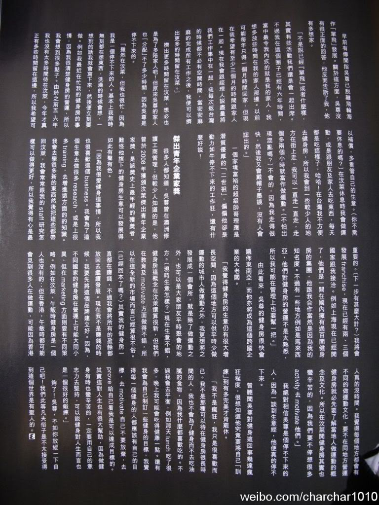 MAG: Chun's Magazine Spreads (2011)  63422dddjw1dgrtj2dakij