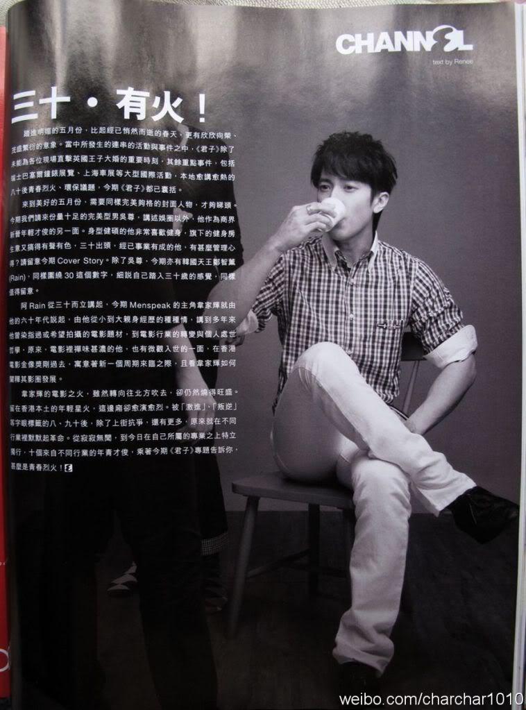 MAG: Chun's Magazine Spreads (2011)  63422dddjw1dgrujsdxqgj
