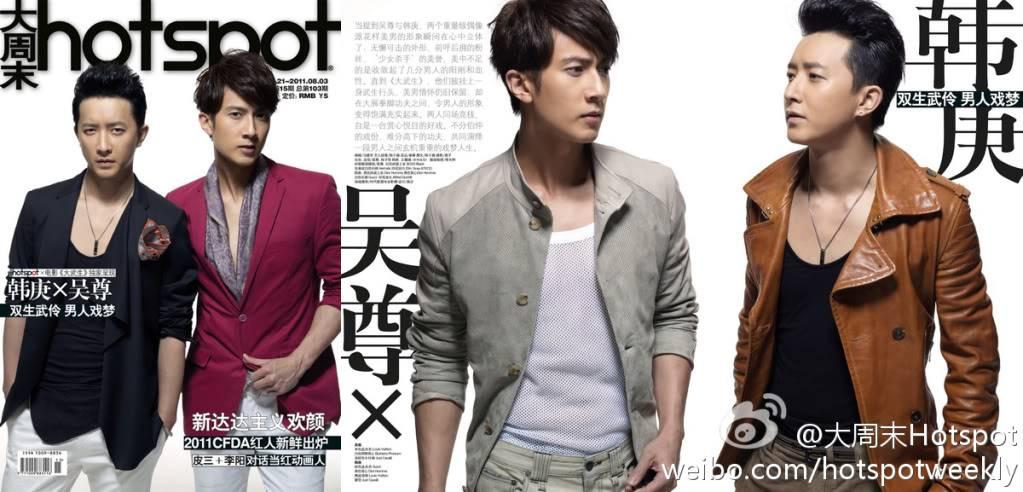 MAG: Chun's Magazine Spreads (2011)  4d3113e8jw1djd679bnjgj