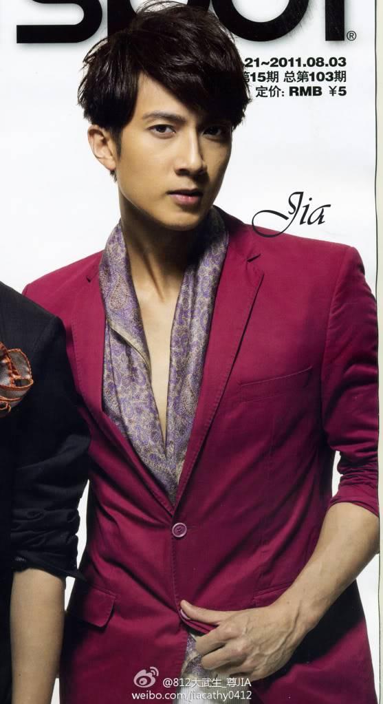 MAG: Chun's Magazine Spreads (2011)  68385726tw1djehzz94l7j